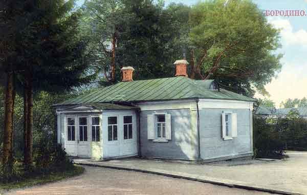 Домик-сторожка игумении Марии в Спасо-Бородинском монастыре. Открытка 1912 года