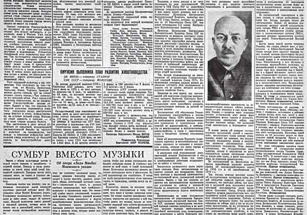Газета ленинградская правда от 09011930 г 1930 года (ссср)
