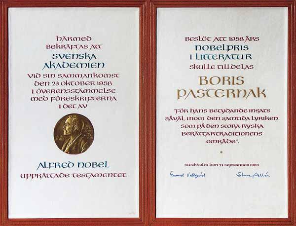 лауреата Нобелевской премии на имя Бориса Пастернака полученный  Диплом лауреата Нобелевской премии на имя Бориса Пастернака полученный семьей поэта в 1989 году