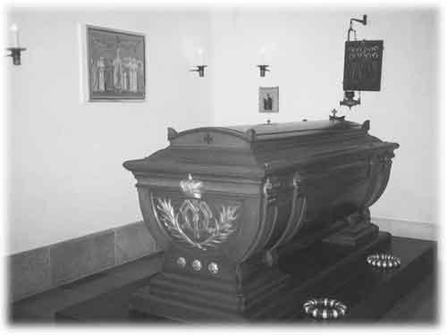 Саркофаг с прахом императрицы Марии Федоровны в Роскилльском соборе. Дания. Май 2002 года
