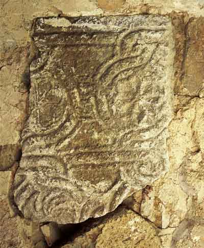Резной камень из церкви Иоакима и Анны. X век