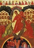 Во ад икона начало xvi века пгоиахмз