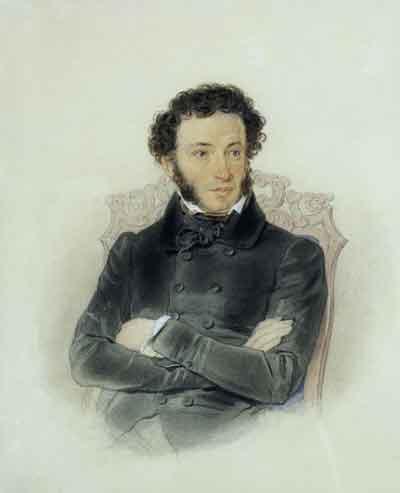 Розовый френч с рисунком портрет