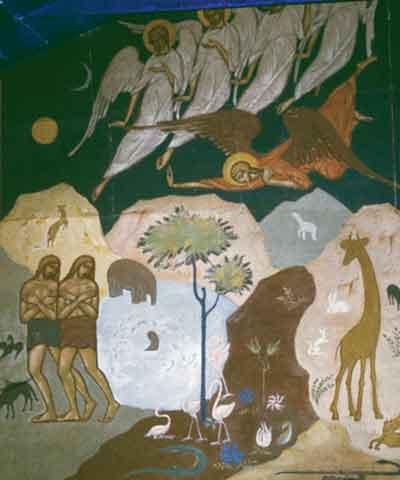 Изгнание из Рая На�ало 1930� годов Це�ков� �в Иоанна