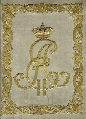 Грамота на графский титул и