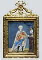 Неизвестный художник портрет